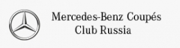 Mercedes-Benz Coupes Club Russia